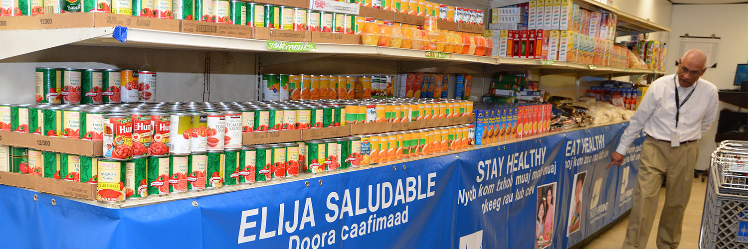 food shelf supplies
